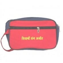 Udyog Marraige Gift Bag Code: 660